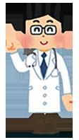 医師イメージ